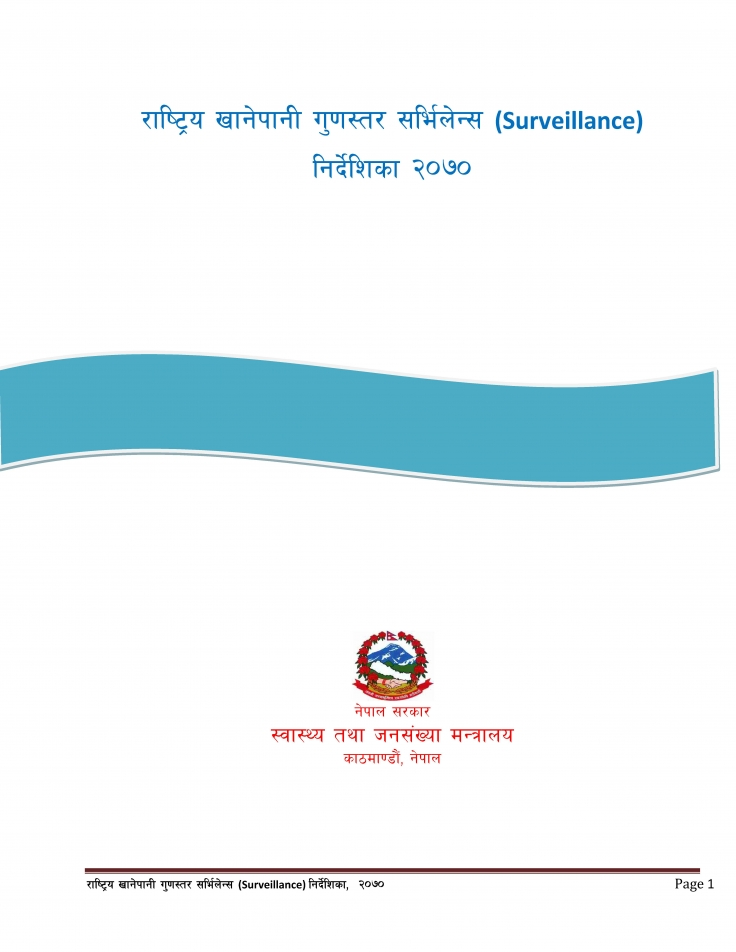 Water Quality Surveillance Guidelines 2070_Nepali